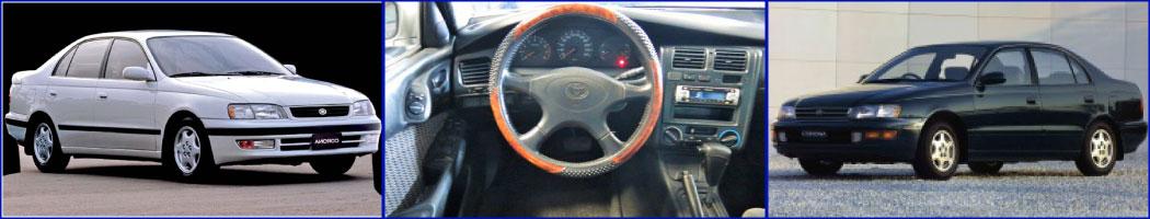 Toyota Corona Orjinal Çıkma Parça, Toyota Corona Orjinal Çıkma Yedek Parça, Toyota Corona Orjinal Hurdacı, Toyota Corona Orijinal Çıkma Yedek Parça, Toyota Corona Orjinal Çıkma Parça, Toyota Corona Orjinal Yedek Parça, Toyota Corona Orjinal Parça